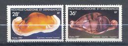 Nouvelle Calédonie, Yvert 538&539, Scott 560&561, MNH - Ongebruikt
