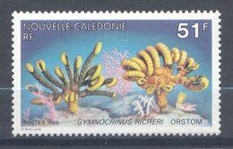 Nouvelle Calédonie, Yvert 557, Scott 580, MNH - Ongebruikt