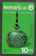 Saudi Arabia Telephone Card Used   The Value 10SR ( Fixed Price Or Best Offer ) - Arabie Saoudite
