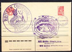 Russia 1980 North Pole M/s Maria Ermolova Cover (36281) - Poolshepen & Ijsbrekers