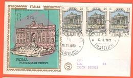 FDC Italia 1973 Fontane D'Italia Trevi  FDC Filagrano Uff. Roma Da 25 Lire - F.D.C.