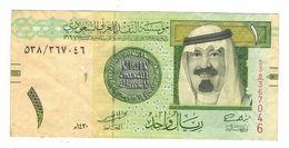 Saudi Arabia 1 Riyal  ,  VF. - Saudi-Arabien