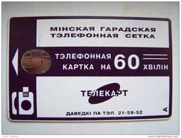 Chip Phone Card From BELARUS Weißrussland Minsk 60 Units Carte Karte A Old Telephone 2 Scans - Belarus