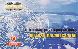 ARMENIA - Carpets 3, ArmenTel Telecard 50 Units, Tirage 16000, 11/02, Sample No Chip And No CN - Armenia