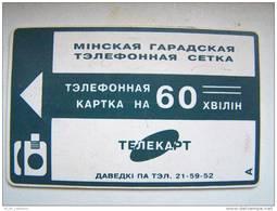 Chip Phone Card From BELARUS Weißrussland Minsk 60 Units Carte Karte A Old, 2 Scans - Belarus