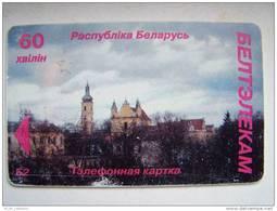 Old Beltelecom View PINSK CITY 900 Years Chip Phone Card From BELARUS Weissrussland Carte Karte 60 Units 2 Scans - Belarus