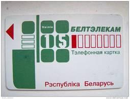 Old Beltelecom Blocks And Stripes Chip Phone Card From BELARUS Weissrussland Carte Karte 15 Units 2 Scans - Belarus