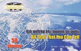 ARMENIA - Carpets 5, ArmenTel Telecard 50 Units, Tirage 16000, 11/02, Sample No Chip And No CN - Armenia