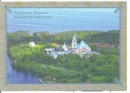 "Russia 2009 Postal Card ""B"" Russian Region Karelia Karelia Monastery Religion Geography Places Architecture Landscape - Religions & Beliefs"