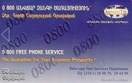 ARMENIA - Hovhannes Tumanyan, ArmenTel Telecard 50 Units, Tirage 20000, Exp.date 31/12/06, Sample No Chip And No CN - Armenië