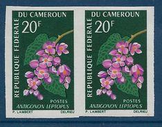 CAMEROUN Non Dentelé Europafrique - Camerun (1960-...)