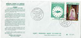 FDC Premier Jour, Philexafrique 10 Decembre 1968 - Camerun (1960-...)