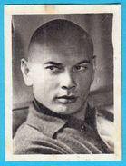 YUL BRYNNER - Yugoslavian Vintage Collectiable Gum Card Issued 1960's * American Film Actor Movie USA - Born In Russia - Cinema & TV