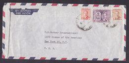 Iraq: Airmail Cover Alwiya To USA, 1956, 3 Stamps, UPU, Postal Union, King (damaged, See Scan) - Irak