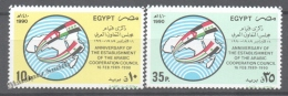 Egypt 1990 Yvert 1397-98, Anniversary Of The Establishment Of The Arabic Cooperation Council - MNH - Egipto