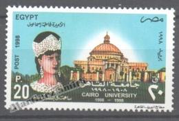 Egypt 1998 Yvert 1629, 90th Anniversary Of Cairo University - MNH - Égypte