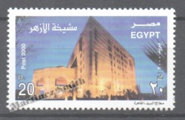 Egypt 2000 Yvert 1675, Inauguration Of The New Headwuarters Of The Recorate El Azhar - MNH - Nuevos