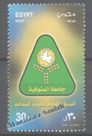 Egypt 2001 Yvert 1710, 25th Anniv. Of El-Menoufia University - MNH - Egypt