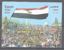 Egypt 2010 Yvert BF 108 Miniature Sheet, 1st Anniversary Of The Revolution - MNH - Égypte