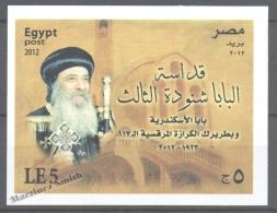Egypt 2012 Yvert BF 109 Miniature Sheet, Personality. In Memory Of Chenouda III Sheikh - MNH - Nuovi