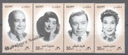 Egypt 2002 Yvert 1745-48, Egyptian Actors And Actress - MNH - Egypt