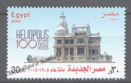 Egypt 2005 Yvert 1906, Heliopolis 100 Years Anniversary - MNH - Egypt