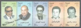 Egypt 2005 Yvert 1926-30, Personalities. Artists - MNH - Egypt