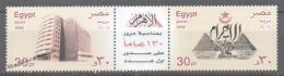 Egypt 2006 Yvert 1950-51, 130th Anniv. From The First Publication Of Al Ahram Newspaper - MNH - Egypt