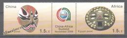 Egypt 2007 Yvert 1954-55, China Africa Summit - MNH - Egypt