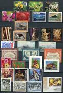 POLYNESIE FRANCAISE - DIVERS TP POSTE ENTRE 2002 & 2009 + BF DIVERS - LUXE - Collections, Lots & Séries