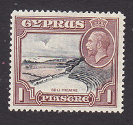 Cyprus, Scott #128, Mint Hinged, Soli Theater, Issued 1934 - Cyprus (...-1960)