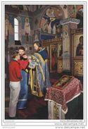 Monastère De CHEVETOGNE - Eglise Orientale - Communion Des Fidèles - Ciney