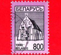 BIELORUSSIA - Usato - 1999 - Chiesa - Ishkold's Cathedral, 15th Centure - 800 - Bielorussia