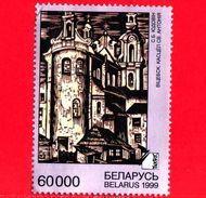 BIELORUSSIA - Usato - 1999 - Scuola Di Pittura A Vitebsk - Chiesa Di Sant'Antonio Di S.B.Yudovin (1892-1954) - 60000 - Bielorussia