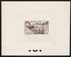MALI (1961) Cattle*. Plow*. Flag*. Sun*.  Sepia Printer's Proof.  Scott No 15, Yvert No 15. - Mali (1959-...)