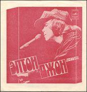ELTON JOHN/Alex GRADSKY Flexible Record-soviet Miracle!!! RARE In Such Condition - Disco, Pop