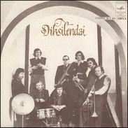 Lithuanian Jazz Band From Klaipeda Dixieland MELODIJA Label Latvian Factory Soviet Release - Disco & Pop