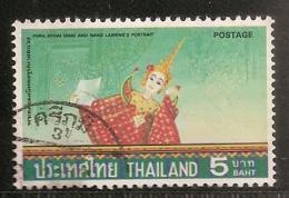 THAILANDE OBLITERE - Thaïlande