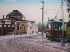 LETTONIE - LIBAU - BADEANSTALT - TRAMWAY... - Latvia