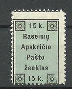 LITAUEN Lithuania 1919 Raseiniai 15 K Local Unused/* - Litouwen