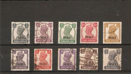 INDIA - PATIALA 1942 - 1944 VALUES TO 8a BETWEEN SG 103 AND SG 114 FINE USED Cat £34.55 - Patiala