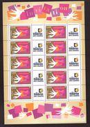 France Neuf ** Bloc Feuillet De 2002 Comprenant 10 Vignettes Personnalisées N° 3479A Invitation Cote 50€ - Personalized Stamps