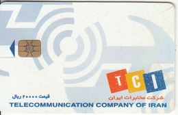 IRAN - TCI Telecard, Used - Irán