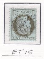 Etoile 15 Sur 50 - Marcophilie (Timbres Détachés)