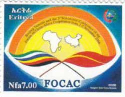 Stamps ERITREA 2006 SC 392 CHINA AFRICA CO,BEIJING SUMMIT FOCAS MNH ER#21 LOOK - Eritrea