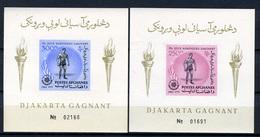 1963 - AFGANISTAN - Mi.  BL. 43B/44B - NH - ( **) - (FR7590/3540.5) - Afghanistan