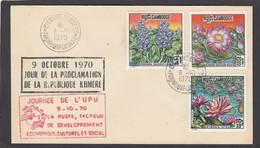 9 OCTOBRE 1970 JOUR DE LA PROCLAMATION DE LA REPUBLIQUE KHMERE. - Cambodja