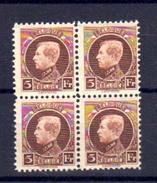 1922  Petit Montenez, 218 **en Bloc, Cote 60 €, - 1922-1927 Houyoux