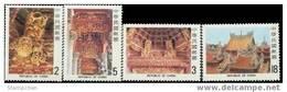 Taiwan 1982 Tsu Shih Temple Architecture Stamps Relic - 1945-... Republic Of China