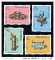 Taiwan 1982 Ancient Chinese Art Treasures Stamps - Enamel Cloisonne Teapot Bird - 1945-... Republic Of China